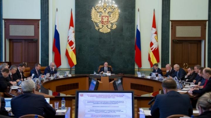 В правительстве Челябинской области решили, куда потратить 139 миллиардов рублей