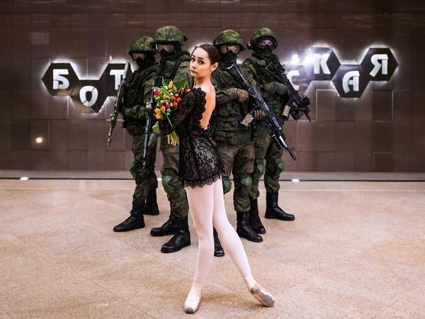 Фото: Иван Искоренко, Варя Иванова