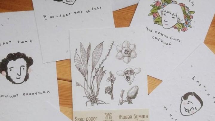 Пермский художник вырастит цветы из Гоголя и Бродского