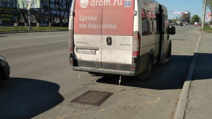 Не заплатила за детей – выходи: челябинцы пожаловались на грубость маршрутчика
