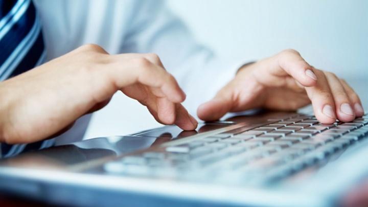 Сбербанк провел первую в России онлайн-регистрацию бизнеса c открытием расчетного счета