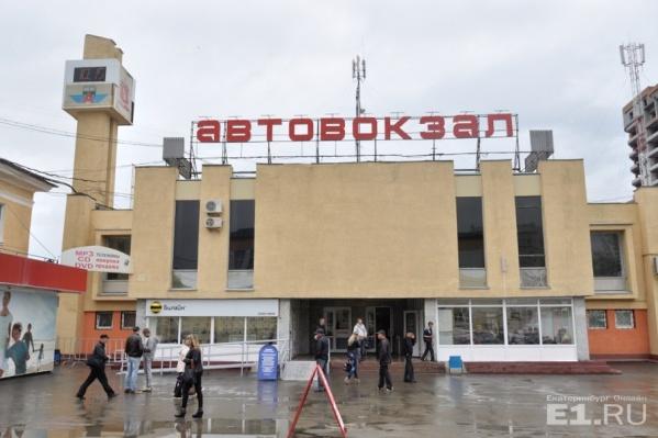 Пассажиры отправились в рейс с Южного автовокзала Екатеринбурга ещё вчера