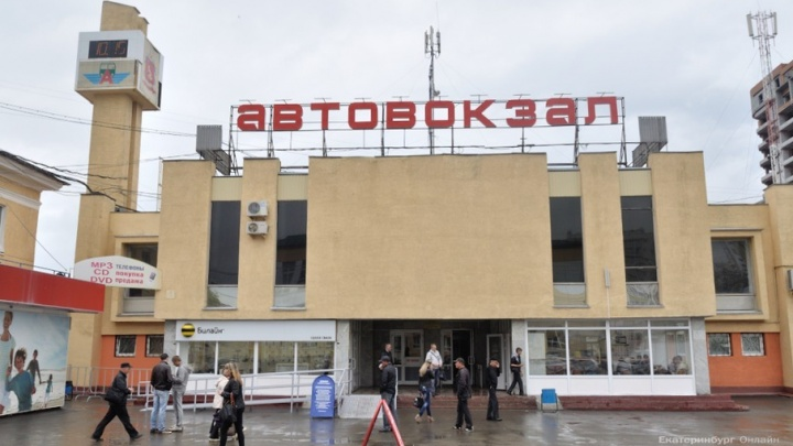 Автобус из Екатеринбурга на шесть часов застрял в Челябинской области