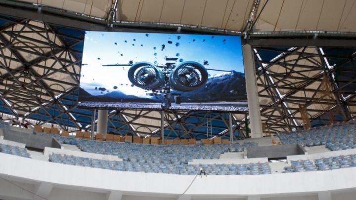 На стадионе «Волгоград Арена» установлены огромные светодиодные экраны