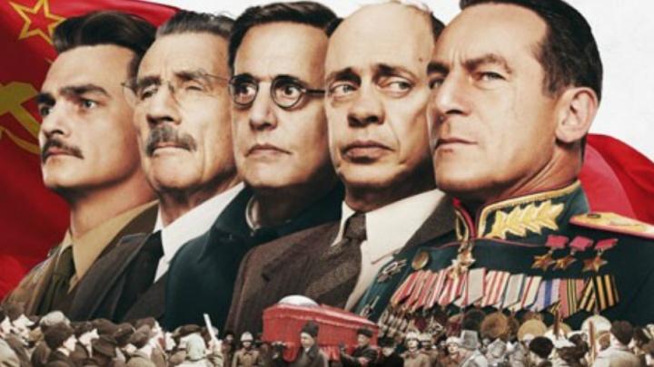 В Ярославле скандальный фильм «Смерть Сталина» покажут вопреки рекомендациям Минкульта