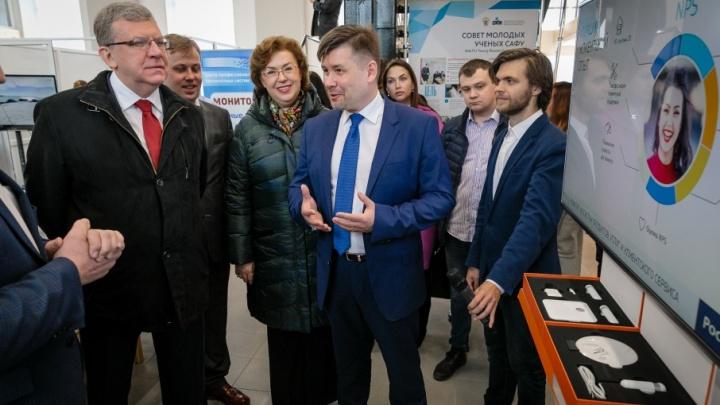 «Ростелеком» представил экспозицию по цифровой экономике