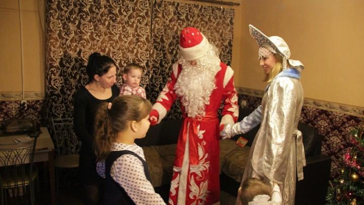 Ярославские семьи бесплатно поздравит Дед Мороз: к  кому придёт волшебник