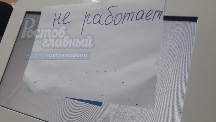Ростовчане жалуются на огромные очереди в почтовом отделении