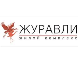 Компания «Главстрой» поздравляет ростовчан с Новым годом
