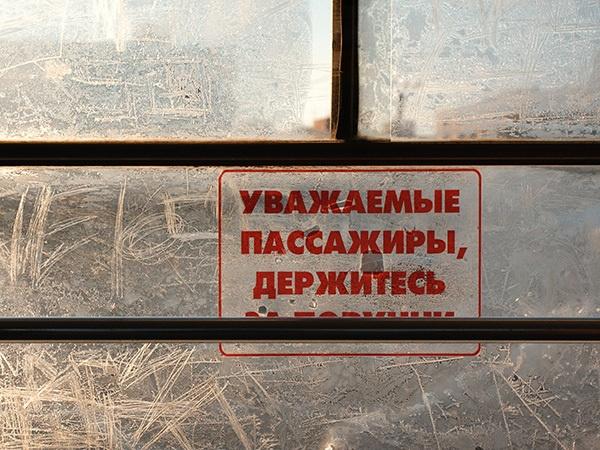 Антон Ваганов/ДП