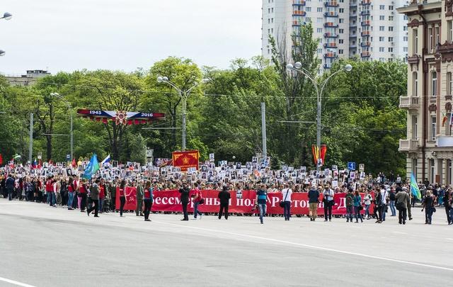 Ростовчане в День Победы проведут танцевальный флешмоб