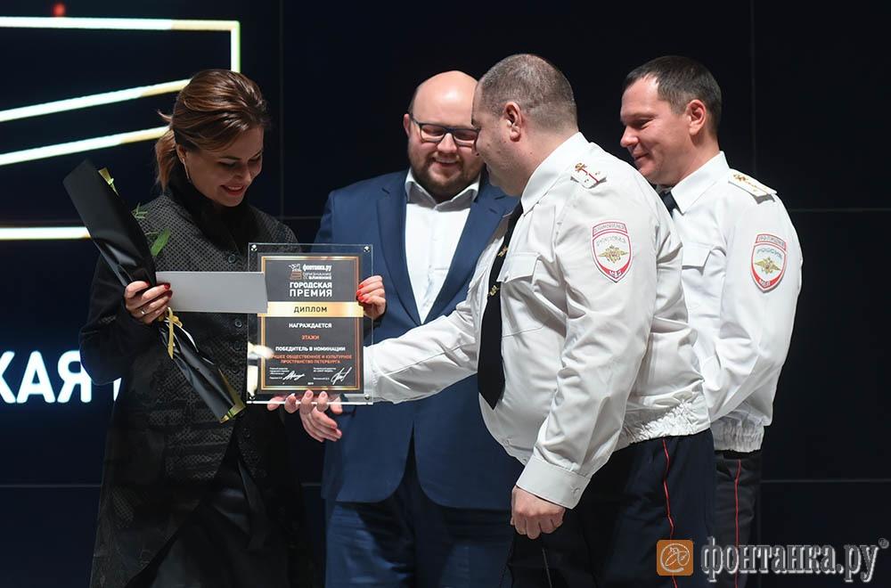 """Генеральный директор компании лофт-проект """"Этажи"""" Светлана Гаврилова"""