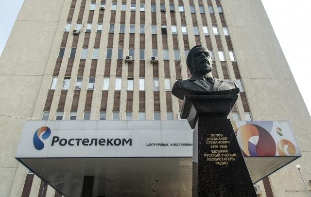 Мобильную связь от «Ростелекома» использует более тысячи организаций ЮФО