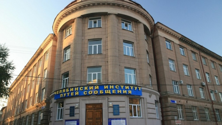 Снова тревога: из челябинского института эвакуировали студентов