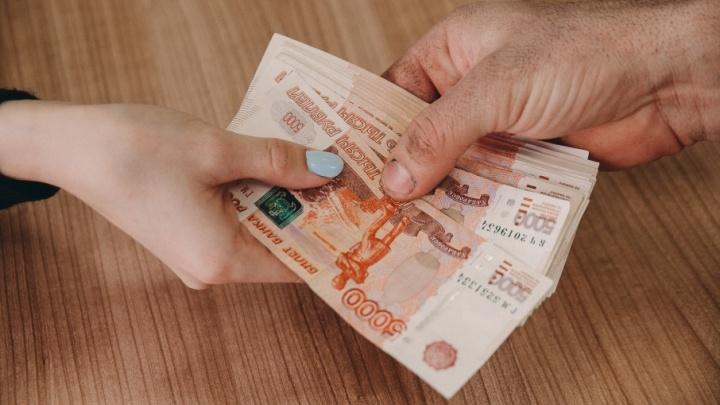 «Твой автомобиль — твоя финансовая свобода»: тюменцы распробовали быстрые займы под залог ПТС