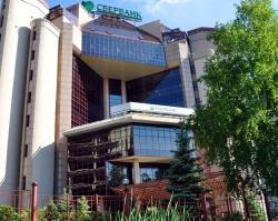 Сбербанк принял участие в IV Поволжском форуме недвижимости
