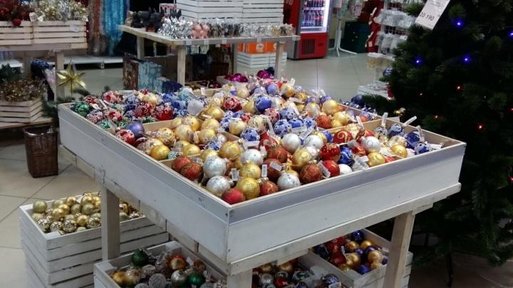 Ниже цен не будет: «Мой дом» запускает скидку 50% на все новогодние товары