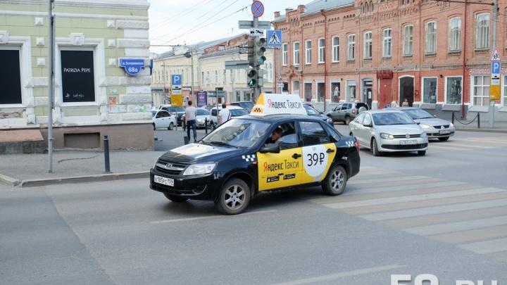 Верните «пункт назначения»: таксисты в Перми объявили забастовку