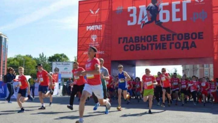 «Фристайлер шоу», тайский бокс и марафонский забег: рассказываем о зрелищах в Ростове накануне мундиаля