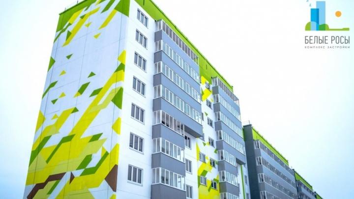 «СтройПанельКомплект» ведёт строительство 110 000 кв.м. жилья