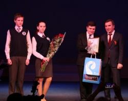 «Ростелеком» оказал поддержку конкурсу «Учитель года Дона – 2016»