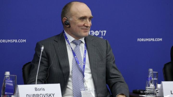 Volkswagen заинтересовалась производством автозапчастей на Южном Урале