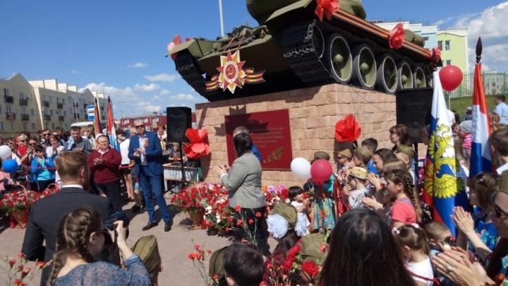 В Самаре открыли мемориальную доску маршалу Устинову