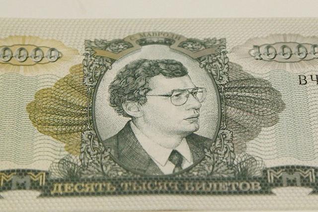 В Москве умер основатель «МММ» Сергей Мавроди