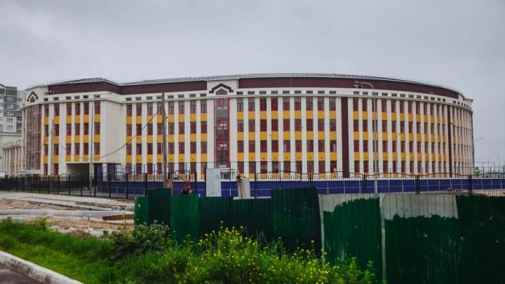 До 2020 года в Тюмени отремонтируют, минимум, 10 тюменских детсадов и школ