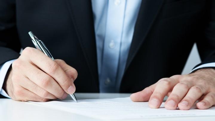 ГК «ВнешЭкономАудит» и МФЦ «Территория бизнеса» стали партнерами