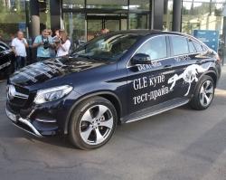 «Мерседес-Бенц» GLE купе: быть лучшим на любой дороге