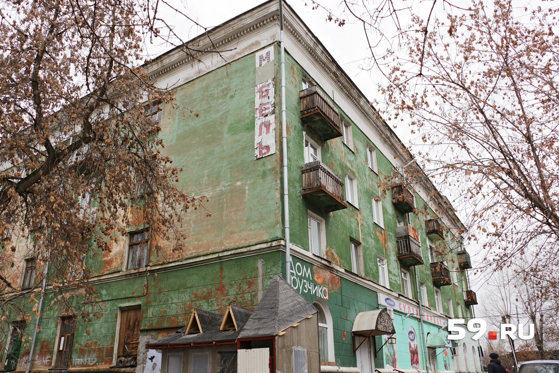 Сторона дома с улицы Толмачева