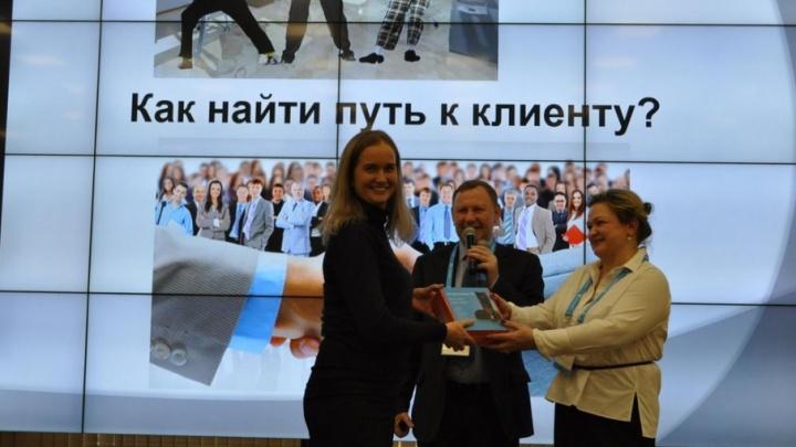 «Ростелеком» провёл бизнес-квест для средних и малых предприятий в Ростове-на-Дону