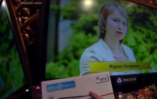 Молодая мама из Ярославля выиграла в «Что? Где? Когда?» 60 тысяч