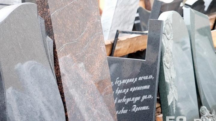 В России создадут единую ритуальную службу в противовес «черным» похоронщикам