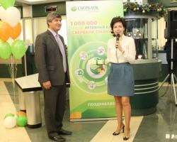 ЮЗБ «Сбербанк» наградил миллионного клиента сервиса «Сбербанк Онл@йн»