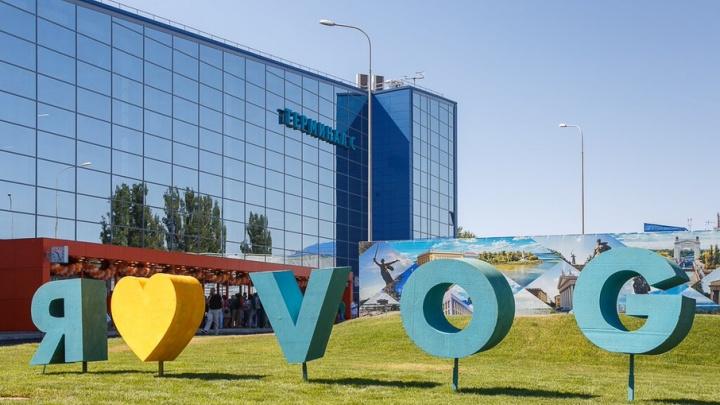 Новый терминал аэропорта Волгоград решили поберечь до ЧМ-2018
