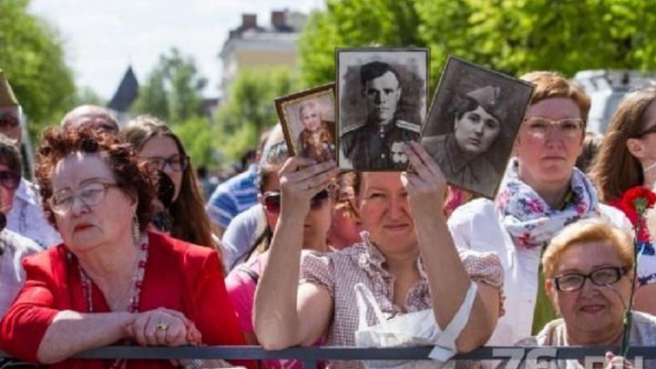 «Бессмертный полк» в Ярославле: планируют ли ярославцы участвовать в акции