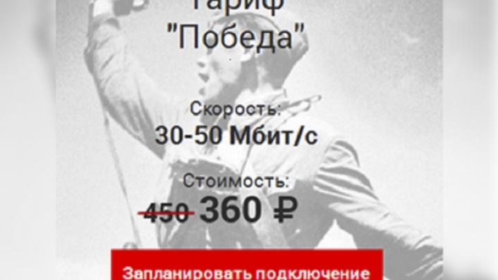 Челябинцы вынесли вердикт по рекламе с фотографией «Комбат»