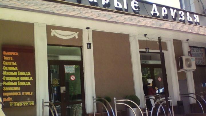 Из-за бесхозной сумки оцепили кафе в центре Ростова