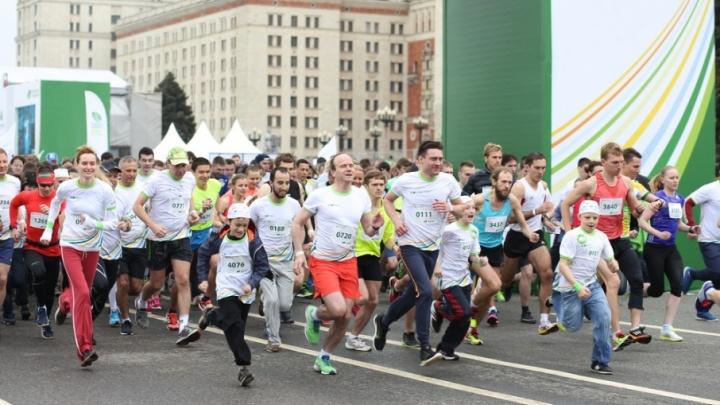 Сбербанк приглашает тюменцев на Зеленый марафон «Бегущие сердца»