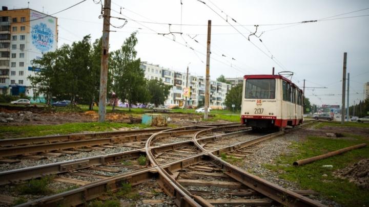 Из-за ДТП на северо-западе Челябинска встали трамваи