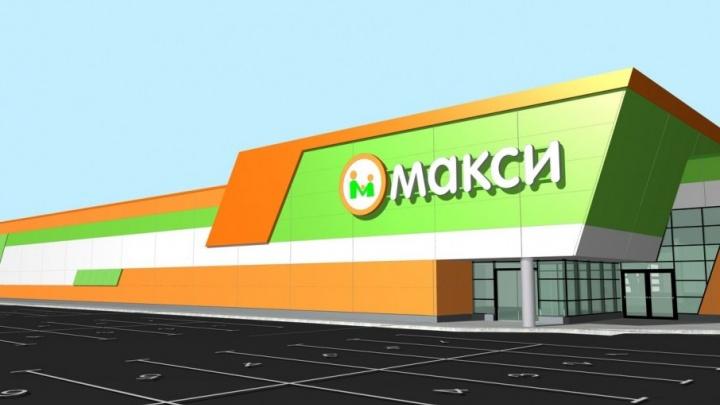 «Макси» в Архангельске приглашает арендаторов в новые гипермаркеты