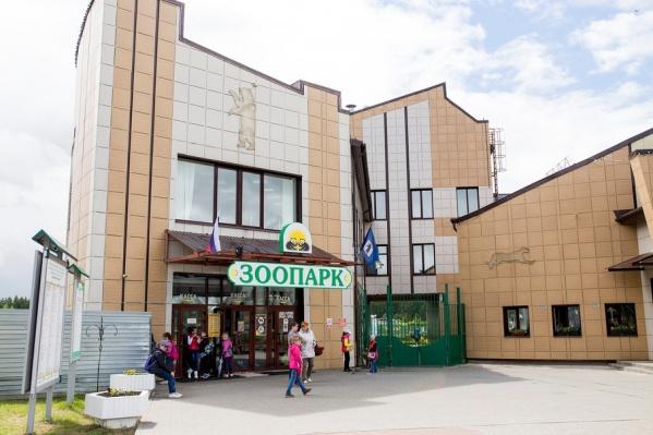 Ярославский зоопарк стал одним из самых популярных в стране