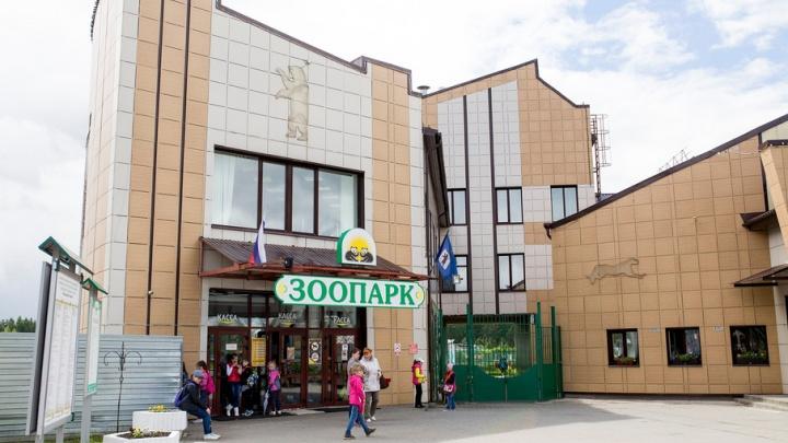 Ярославский зоопарк эвакуировали: задействованы все спецслужбы