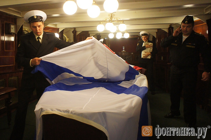 """Андреевский флаг """"Авроры"""""""