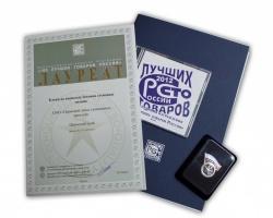 Газобетонные блоки ПЗСП вошли в «100 лучших товаров России»
