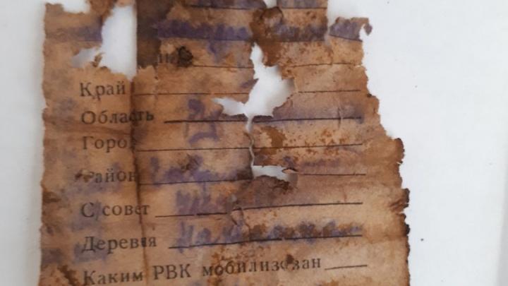 Под Тверью нашли останки ярославского солдата Великой Отечественной войны