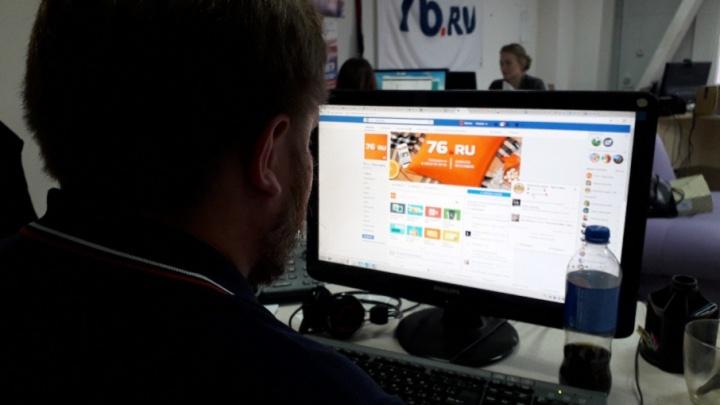 Роскомнадзор пригрозил заблокировать Facebook: в какие соцсети бежать
