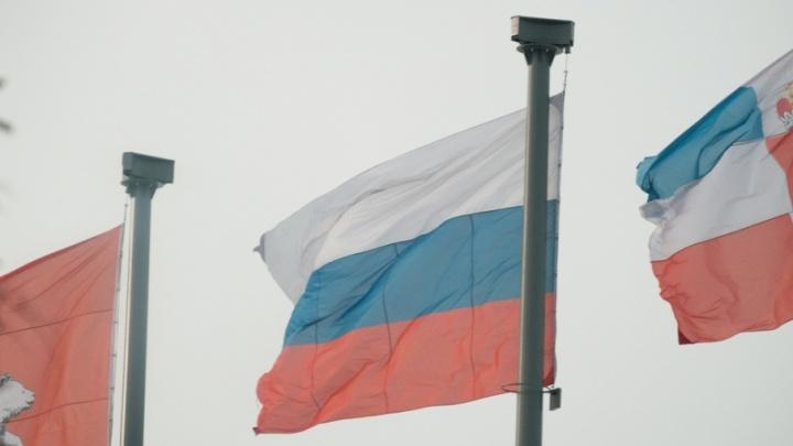 Запустят в небо цветные шары: в Перми почтут память героев Советского Союза и России